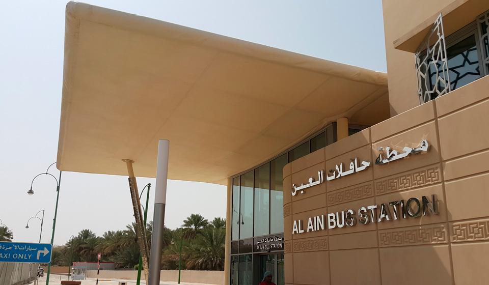 Abu Dhabi Al Ain Bus Station Birdair